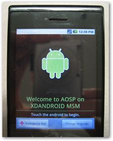 Экран приветсвия Android