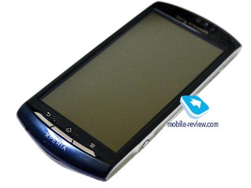 Sony Ericsson Hallon