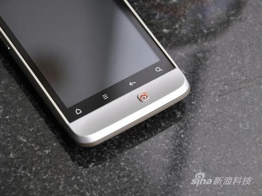 HTC Salsa China