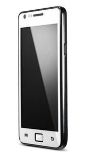 White Galaxy S II