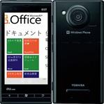 Toshiba-Fujitsu IS12T Black