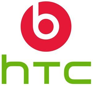 HTC Beats Logo