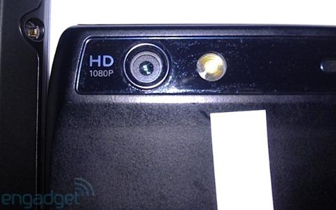 Motorola Droid HD Gingerbread
