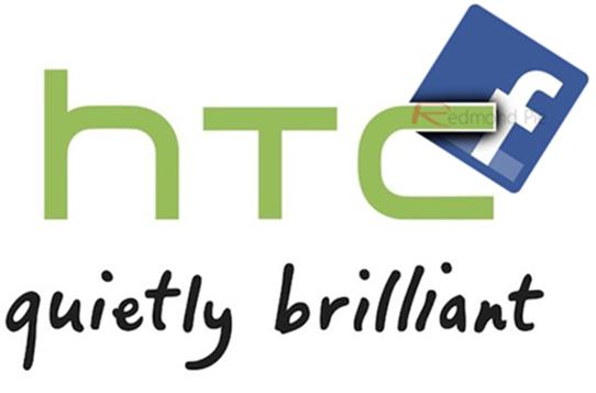 HTC-Facebook-phone