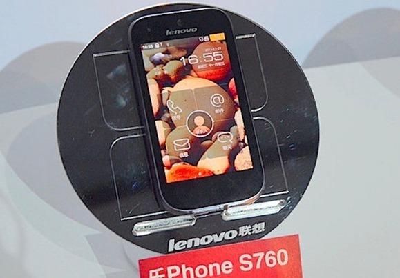 LePhone S760