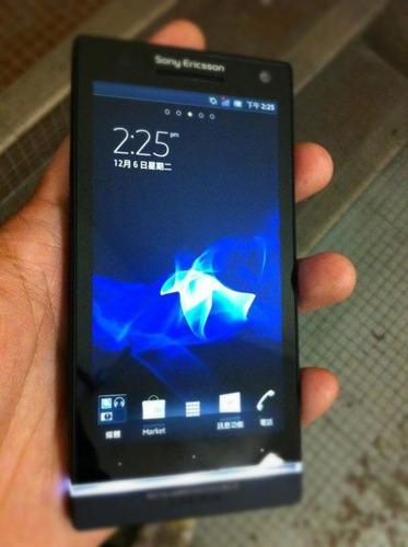 Sony Ericsson Xperia Arc HD aka Nozomi