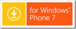 Загрузить Яндекс.Карты из Windows Phone MarketPlace