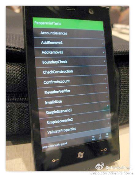 LG WP Device