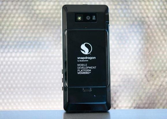 Snapdragon S4