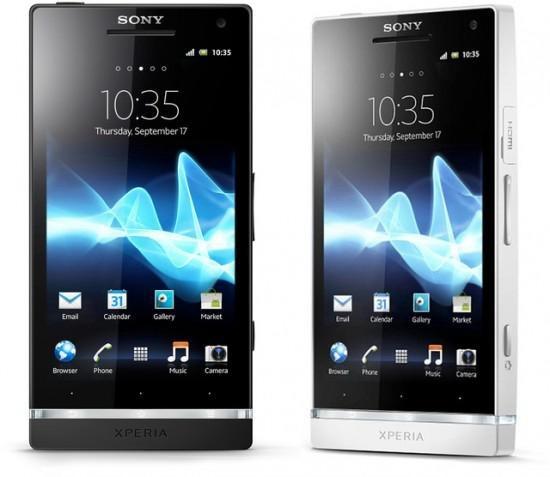 Sony Xperia NX