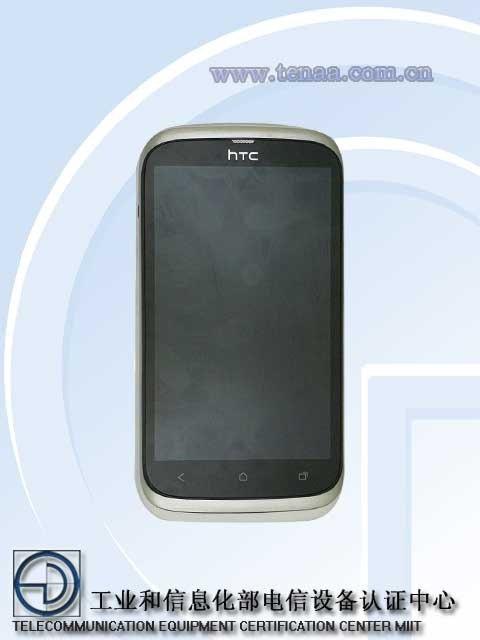 HTC T328w Wind