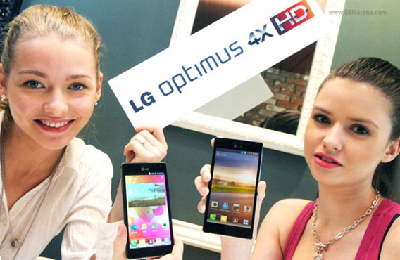 Четырехъядерный смарфтон LG Optimus 4X HD