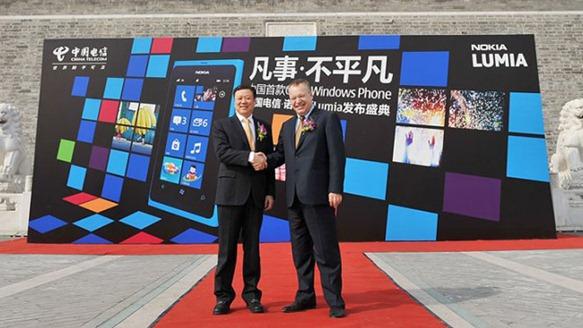 Nokia Anounced Nokia 800C