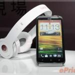 tunacat_3_HTC-One-X_923f5c5cdb78866c26410a153fb5e095