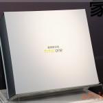 tunacat_3_HTC-One-X_ffece5897b76688fc734ecce9db5af1b