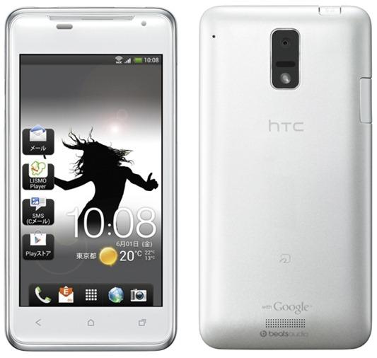 HTC One J в белом цвете