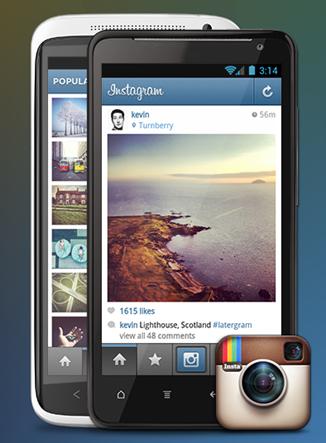 Супер-популярное приложение Instagram теперь и для Android