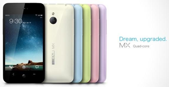 Четырехъядерный смартфон Meizu MX Quad-core
