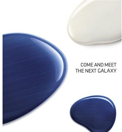 Приглашение на презентацию Samsung Galaxy S III