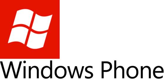 Nokia может вскоре выпустить смарфтон с Windows Phone 8 двухъядерным процессором