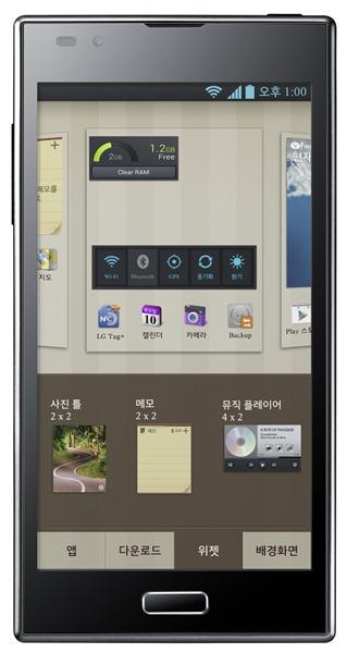 Новый коммуникатор от корейской компании - LG Optimus LTE2