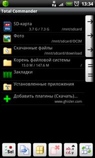 1845665_Total Commander 1