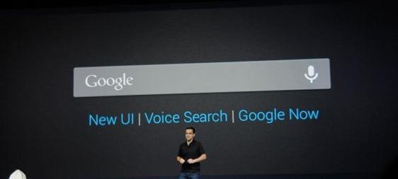 GoogleIO2012-062_575px