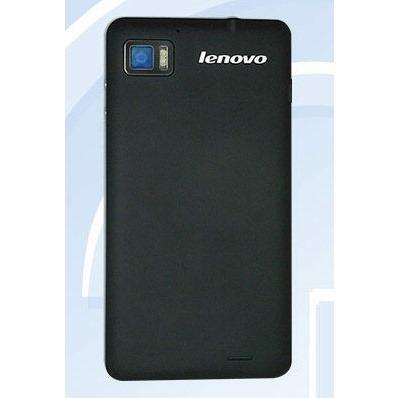 Lenovo LePhone K860 Back
