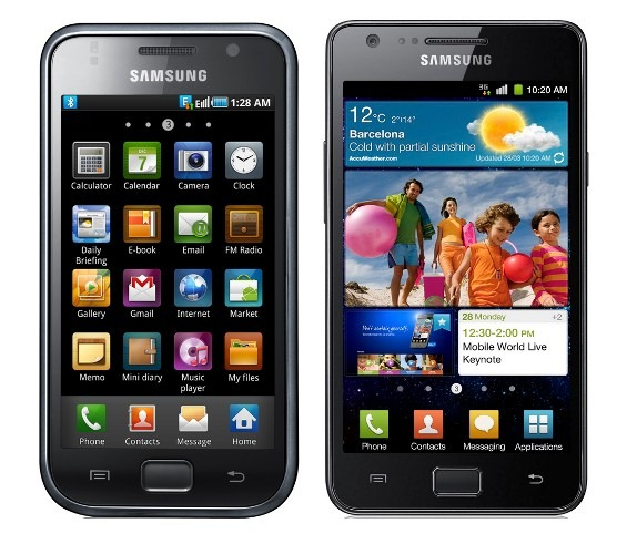 Samsung Galaxy S and S2