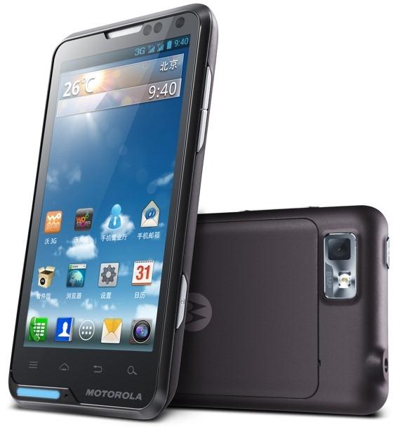 Motorola Motoluxe XT685