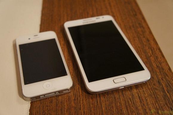 Samsung Galaxy Note in White